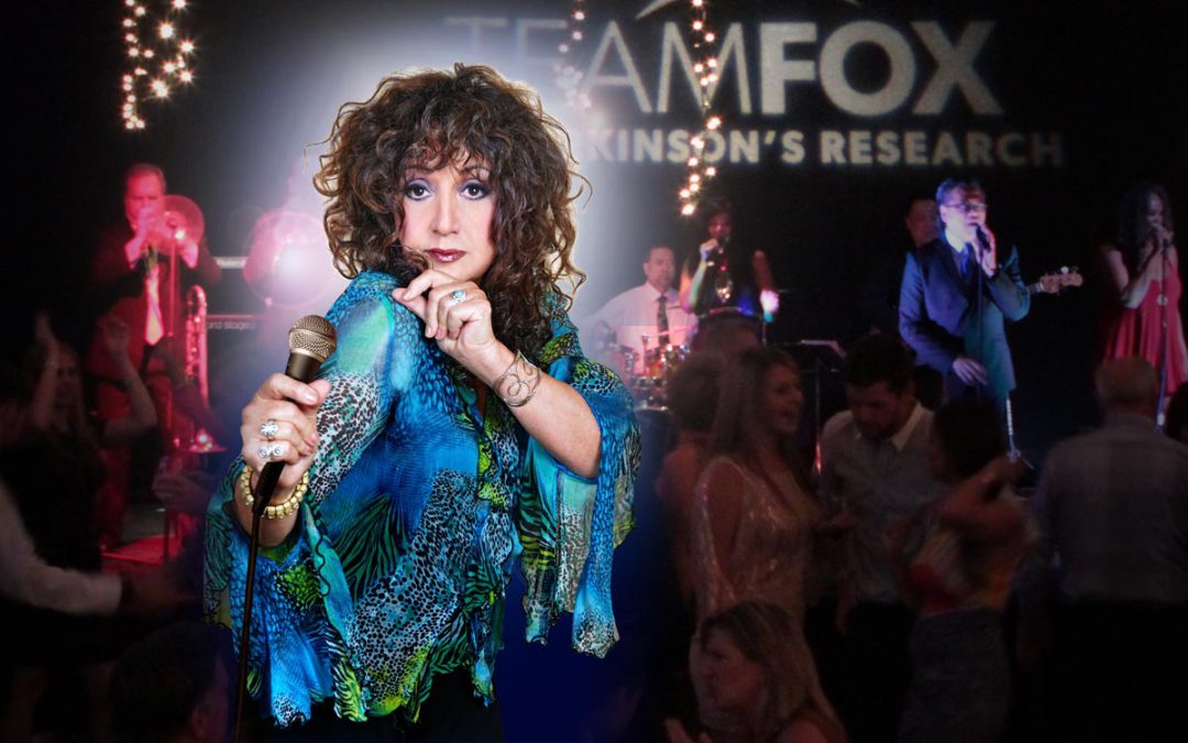 2018 Gala with Maria Muldaur & Her Red Hot Blusiana Band